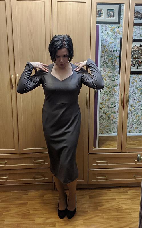Платье «До бахромы...»