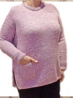 Работа с названием Пуловер из хлопка и мохера