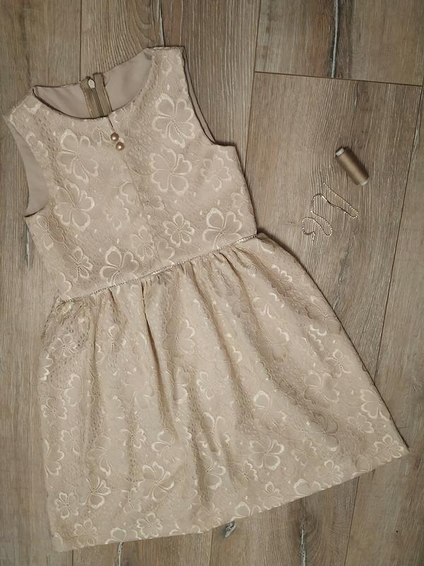 Платье принцессы от Svetlyk