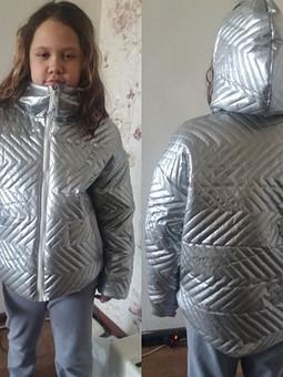 Работа с названием Куртка