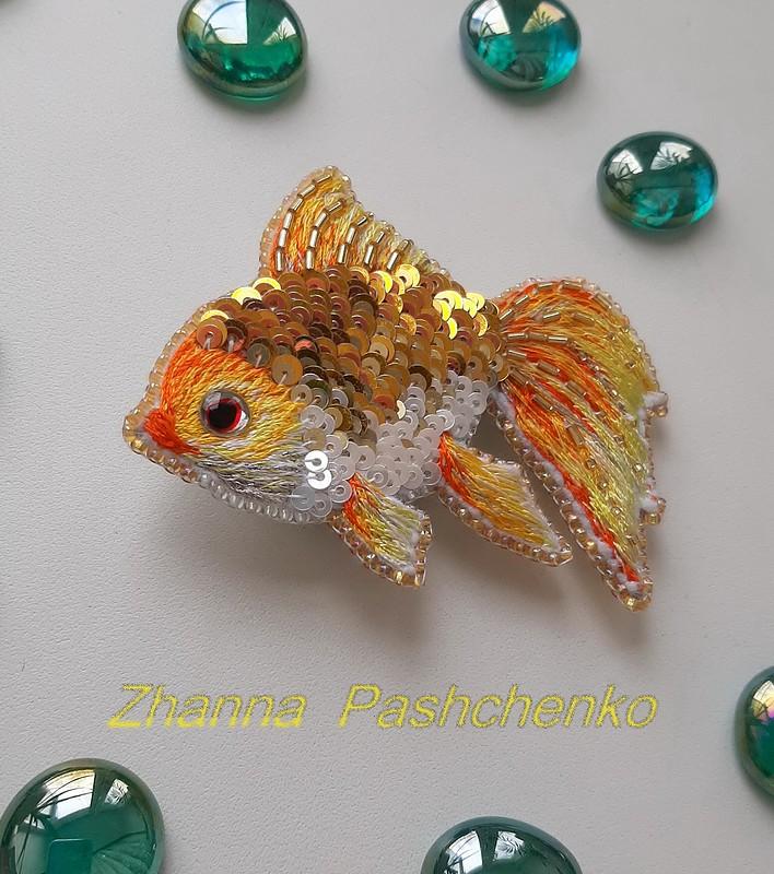 Брошь «Золотая рыбка»