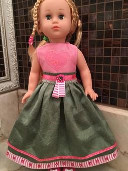 Работа с названием Юбка для куклы