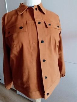 Работа с названием Куртка из спандекса