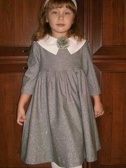 Работа с названием Твидовое платье