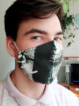 Работа с названием Сшей маску соседу! МК
