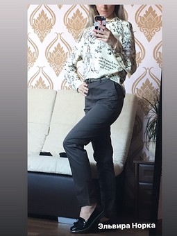 Работа с названием Брюки с претензией на джинсы