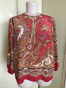 Работа с названием Шёлковая блузка из павловопосадского платка