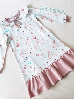 Работа с названием Платье с единорогами