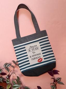 Работа с названием Текстильные сумки)
