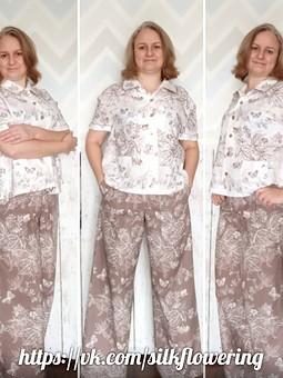 Работа с названием Пижамно-домашние брюки