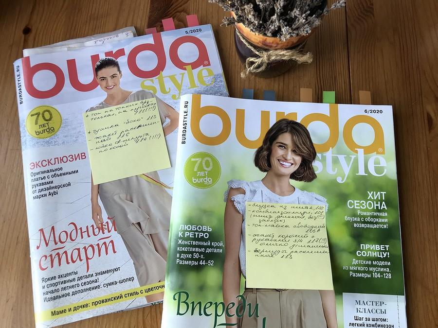 Из личного опыта: выбор, хранение, ревизия ивторая жизнь выкроек Burda