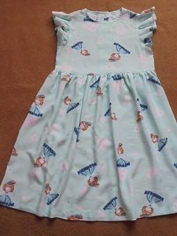 Работа с названием Штапельное платье с крылышками