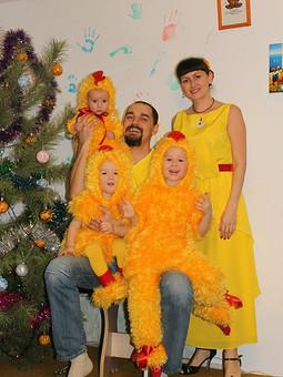Работа с названием День семьи