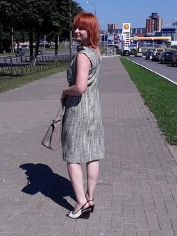 Работа с названием Платье на работу