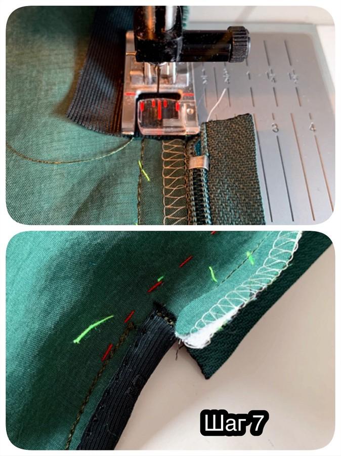 Обработка гульфика визделиях изтонких тканей