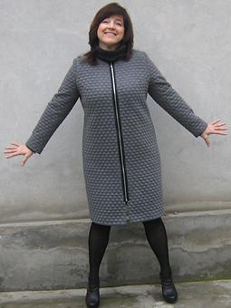 Работа с названием Серое пальто для хорошего настроения