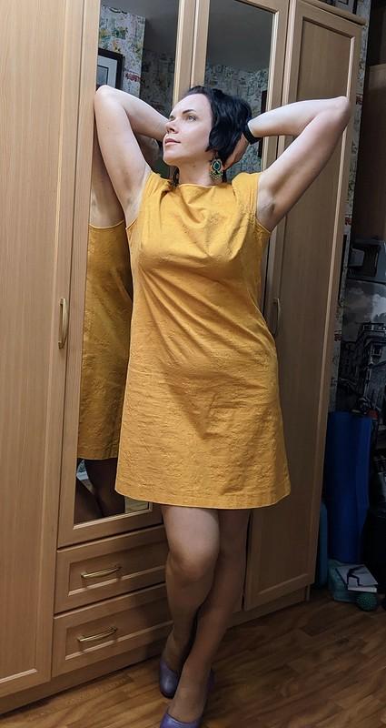 Платье «Прощай, лето»