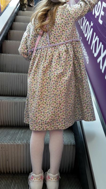 Старый-новый год истарое платье