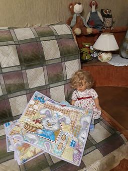 Работа с названием Детское одеяло для малыша