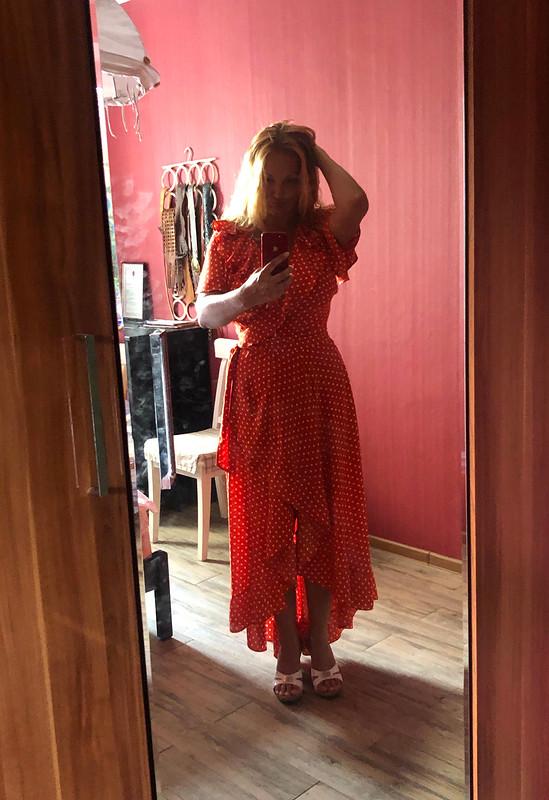 Платье сзапахом от Лесёнок