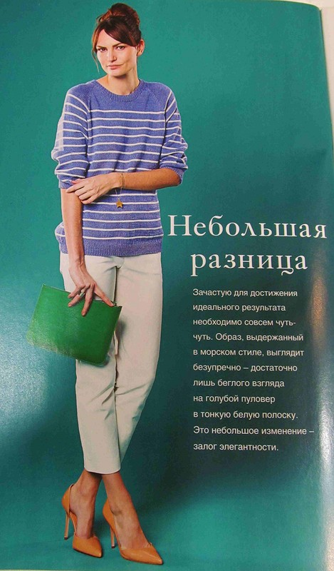 Комплект кжилету...или завершение проекта «Бирюзовый» от Елена  arvovna