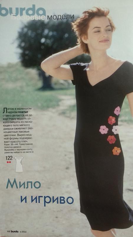 Любимое черное платье от Nastikroom