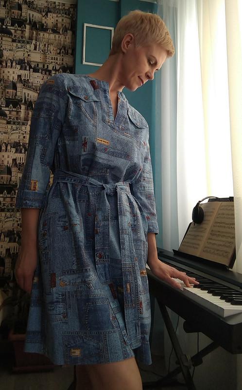Платье по‑домашнему от Наташа