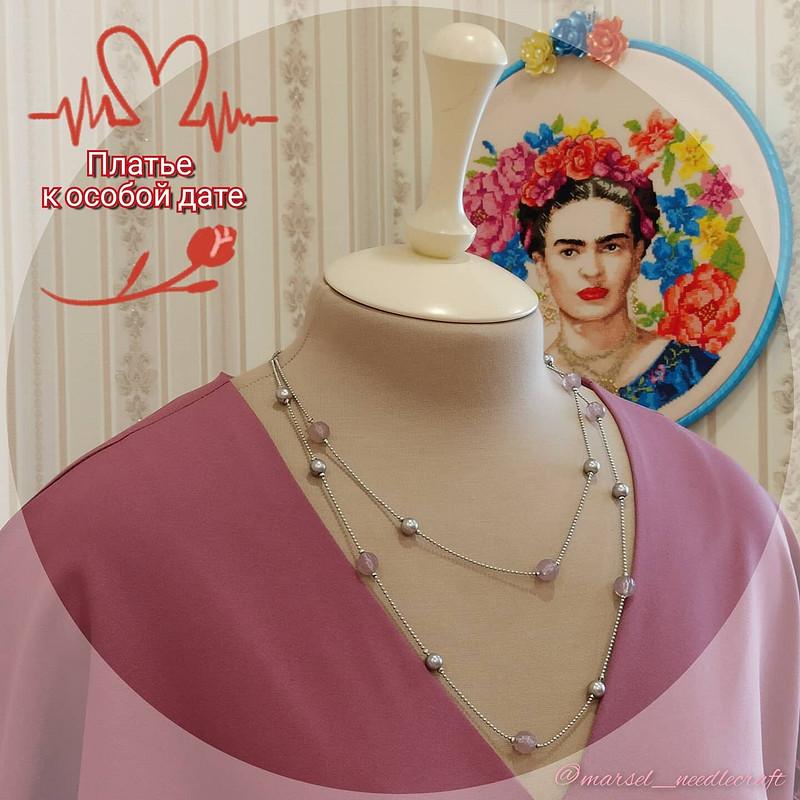 Очень романтичное Платье цвета «сухая роза» от MarSel