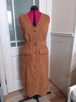 Работа с названием Платье-сарафан