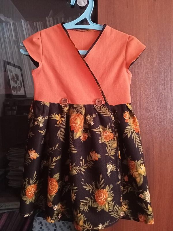 Платье «Оранжевое настроение» от МаринаУст