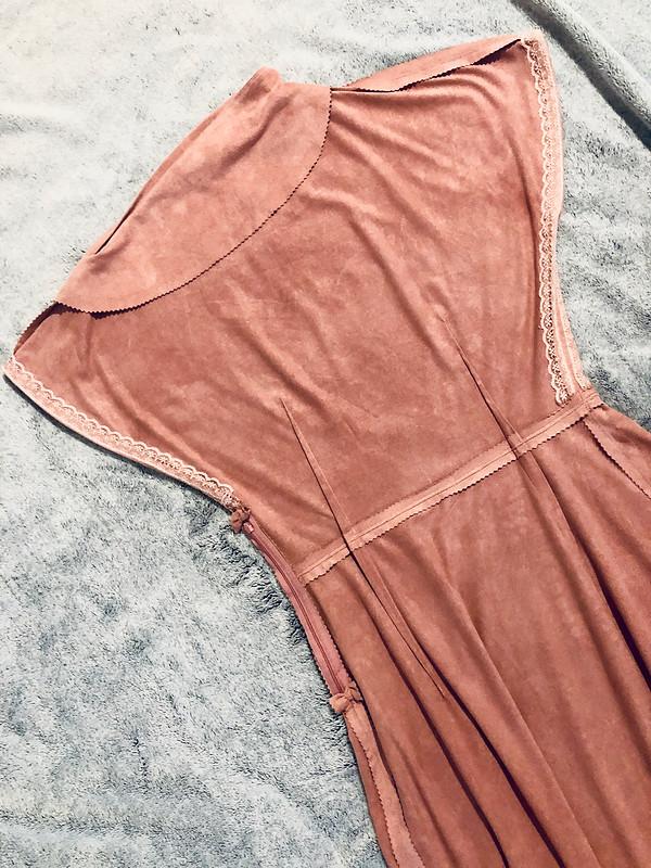 Романтично-прогулочное платье от Myla
