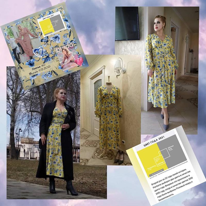 Платье «Маргарита»: необычное сочетание Жёлтый+Серый от MarSel