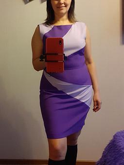 Работа с названием Летнее, давно сшитое платье в сиреневых тонах