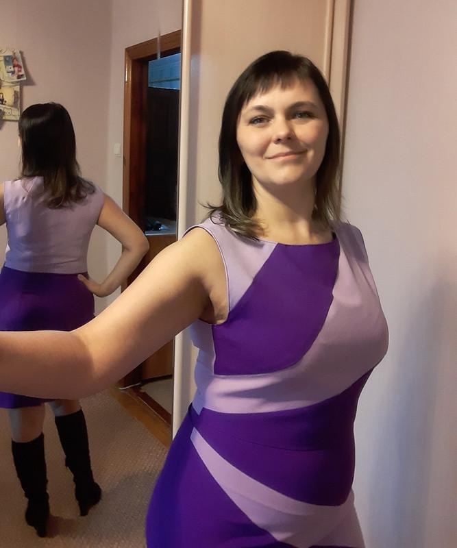 Летнее, давно сшитое платье всиреневых тонах от Евгения