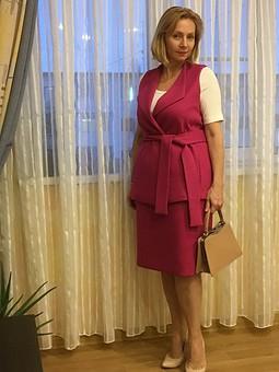 Работа с названием Костюм к юбилею: юбка и жилет