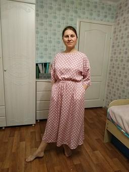 Работа с названием Супер платье