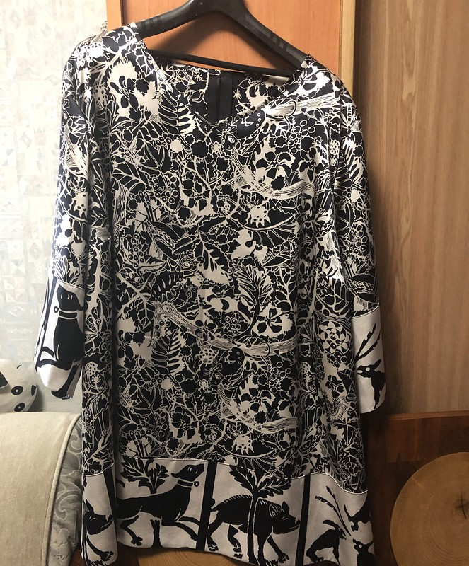 Блуза изшёлка от Nadevda
