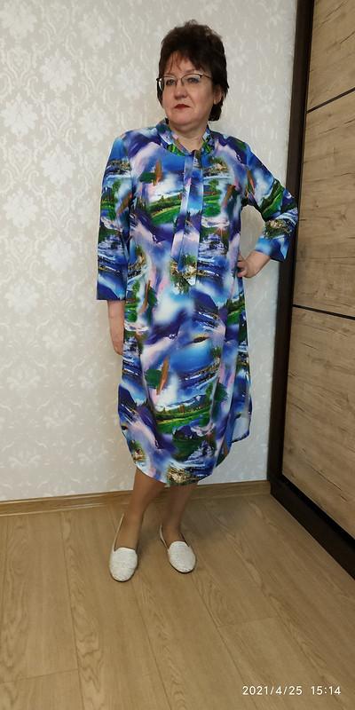 Платье «Горные водопады» от STI