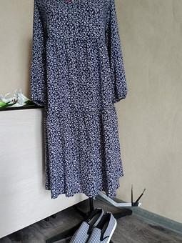 Работа с названием Платье для мамы