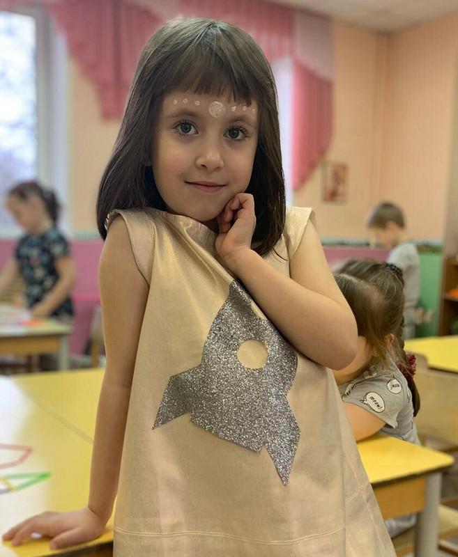 Космическое платье от MaryPopins