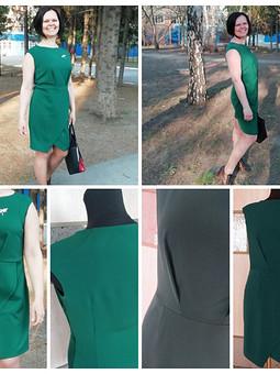 Работа с названием Очередное зеленое платье