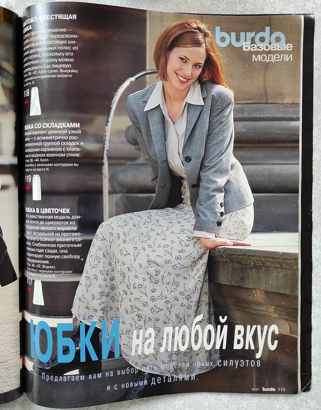 Юбка из1997 в2021 от Vikkilevit