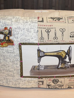 Работа с названием Чехол для швейной машинки