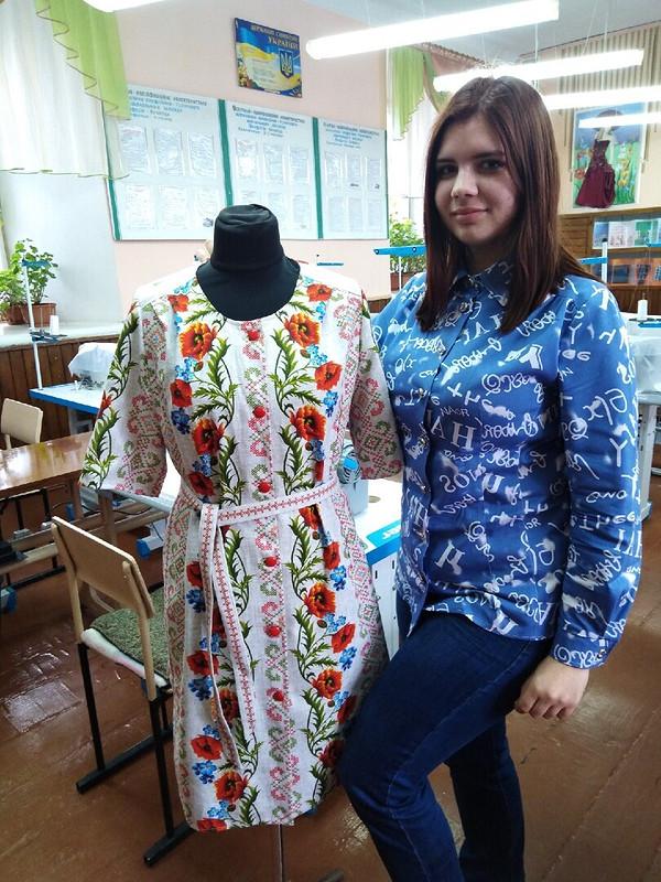Рубашка снадписями от Ира Матвеева