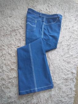 Работа с названием Мои первые джинсы