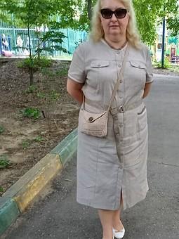 Работа с названием Платье и сумочка