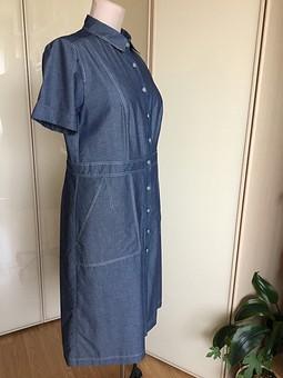 Работа с названием Джинсовое платье на работу