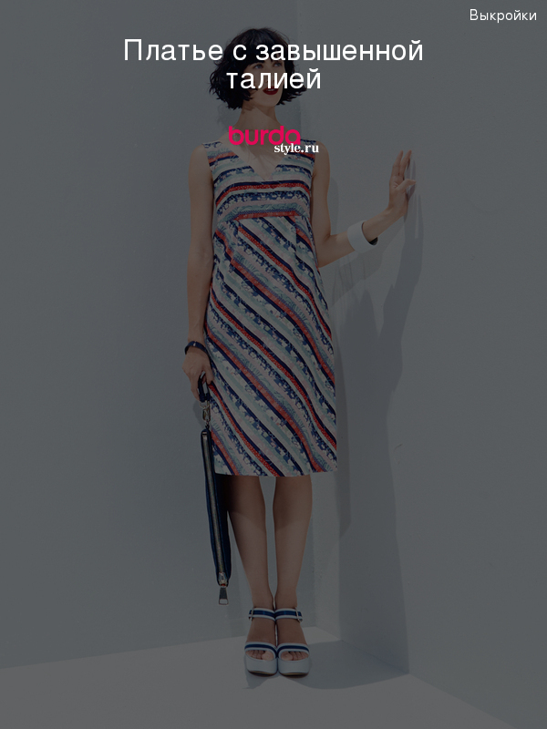 1000 идей на тему платье из шифона в pinterest шифоновые