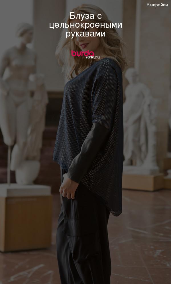 Блуза с цельнокроеными рукавами