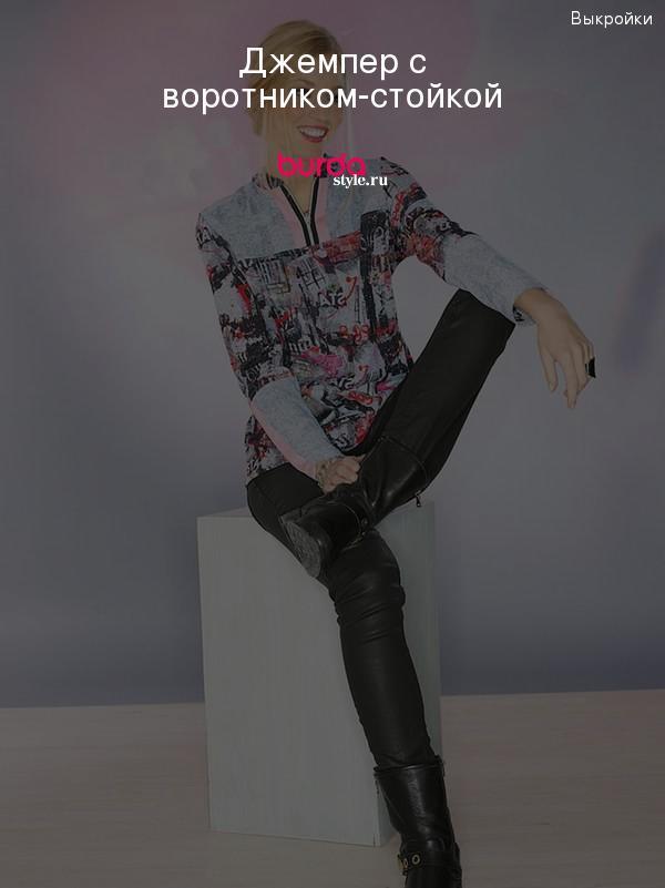 Джемпер с воротником рубашки